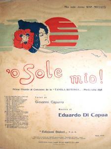 """Copertina della partitura originale del brano """"'O sole mio"""" del 1898."""