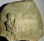 Antichi cuneiformi mesopotamici, 1760-50 a.C.